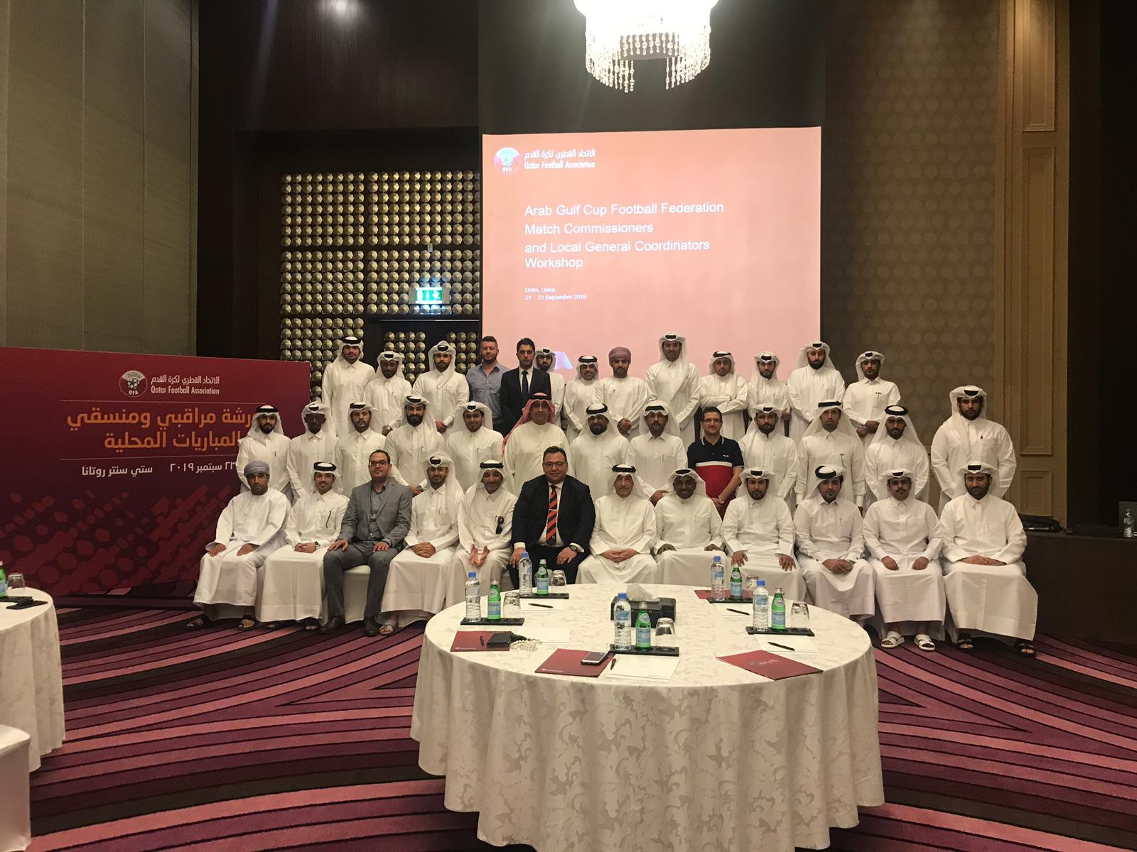Photo of اتحاد كأس الخليج العربي لكرة القدم يفتتح ورشة مراقبي ومنسقي المباريات