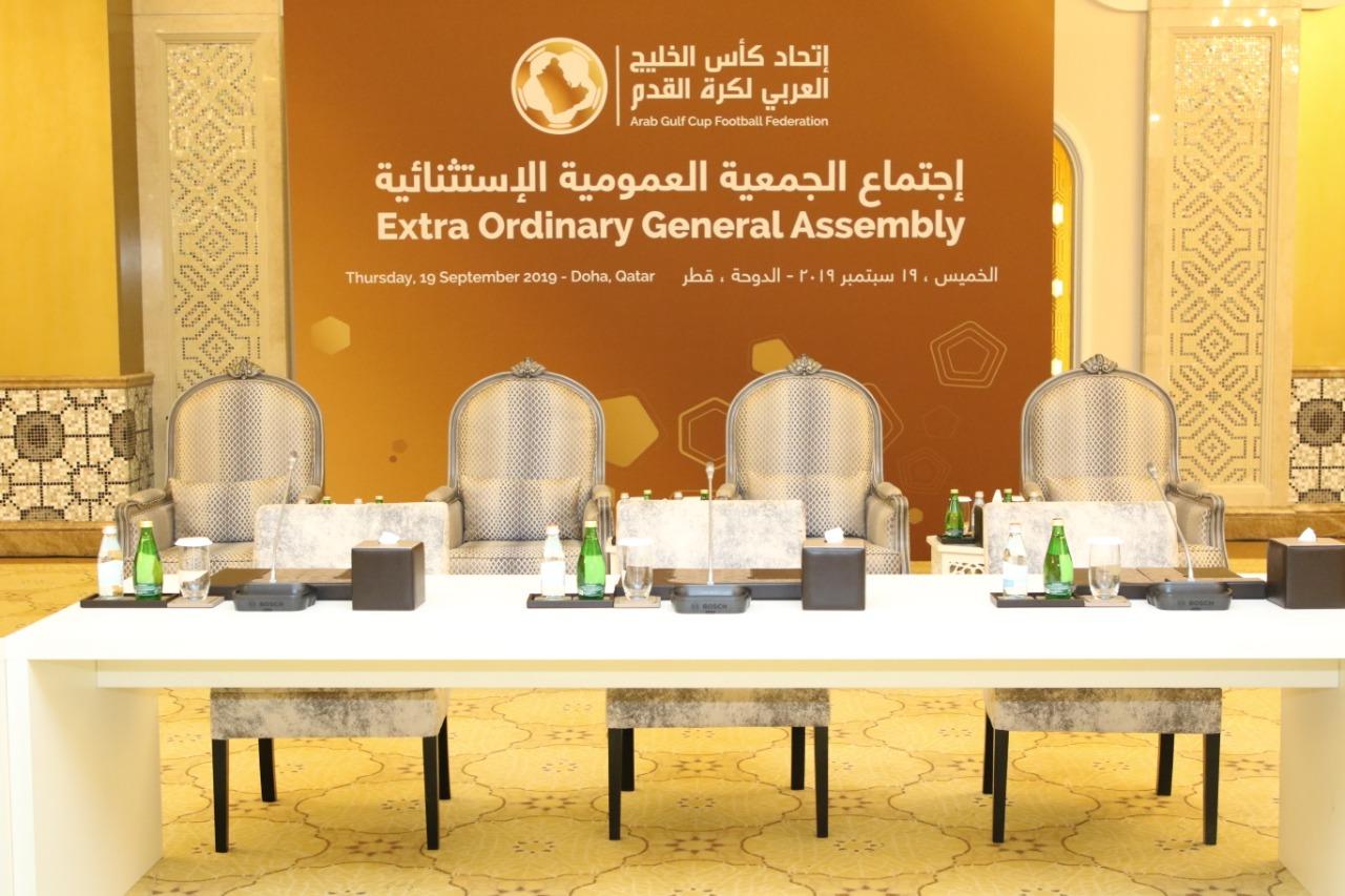 Photo of غدا.. عمومية الاتحاد الخليجي تنعقد في الدوحة