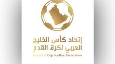 Photo of Arab Gulf Cup Football Federation and ICSS establish cooperation