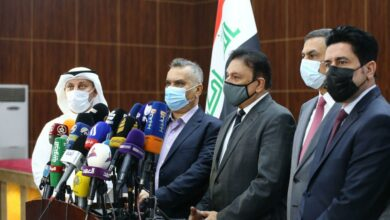 Photo of Gulf 25 inspection team concludes its tour of Basra, holds a press conference