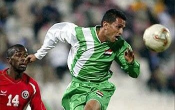 Photo of Yemen … The first participation in the Gulf Cup