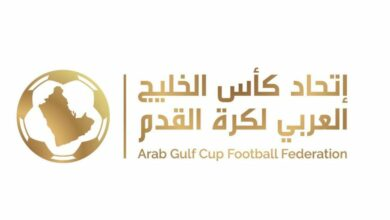 Photo of Executive Gulf Cup Federation meets on September 15th